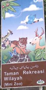 signage-zoo-kemaman