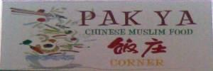 pakya-corner