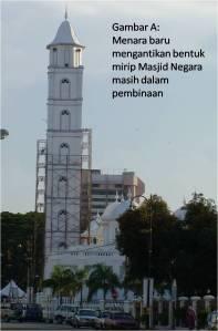 A- menara masjid putih