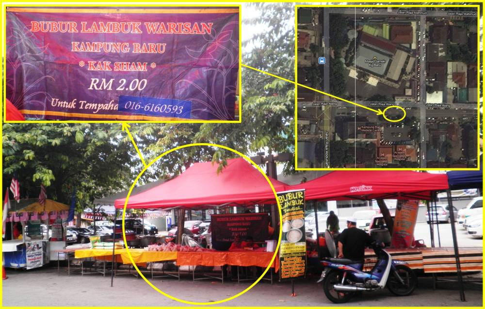 Bubur Lambuk from Kampung Baru (4/4)