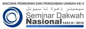 logo-seminardakwah-small