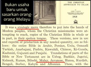 Bible-spokentongue-Malay-Barton