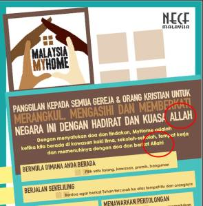 NECF-MalaysiaMyHome-Allah