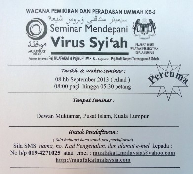 Flyer Seminar Virus Syiah