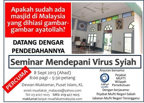 promo Seminar Syiah 1