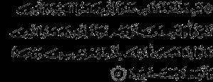 Al-Maaidah82