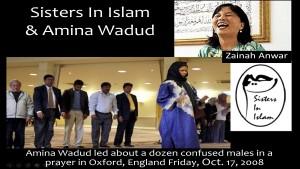 AminaWadud-SIS