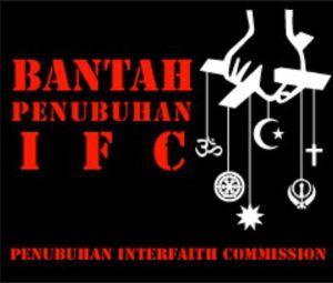 bantah IFC