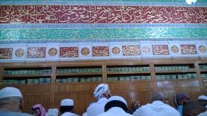 Masjid Nabawi 06