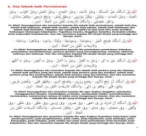 doa merangkumi-ismailahmed3