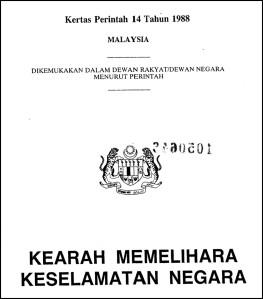 kertaputih parlimen 1988-coverx