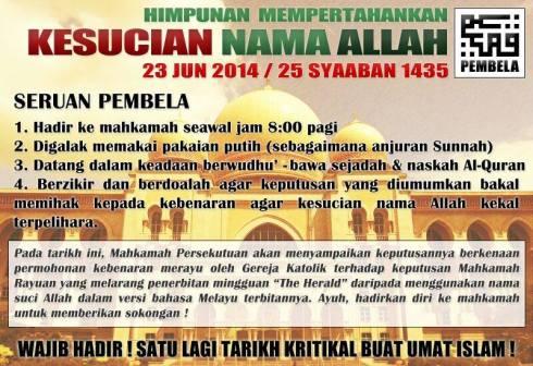 Mahkamah-kalimahAllah-23Jun2014