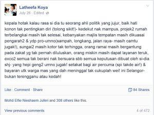 FB-LatheefaKoya-reMBKhalid-26Jul2014