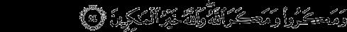Q-aliImran54