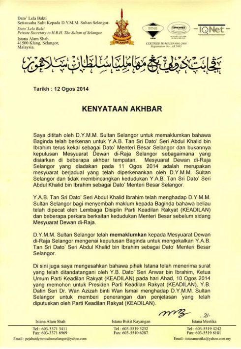 surat Istana Selangor tolak Wan Azizah1