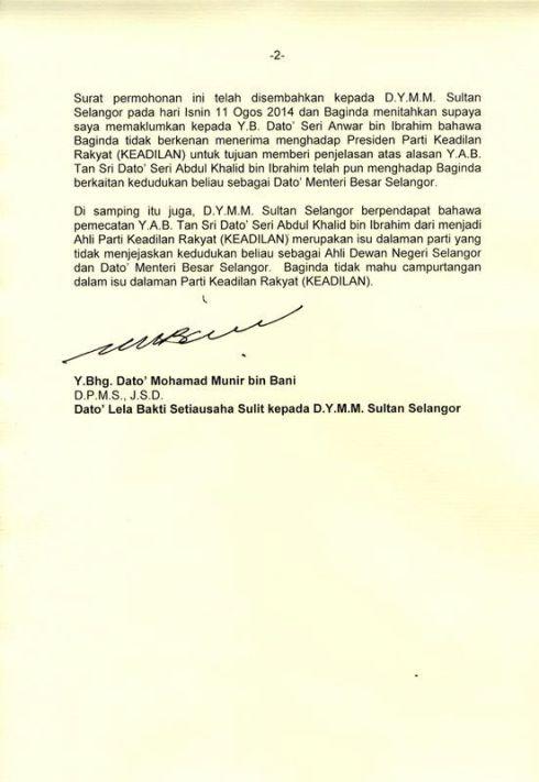 surat Istana Selangor tolak Wan Azizah2