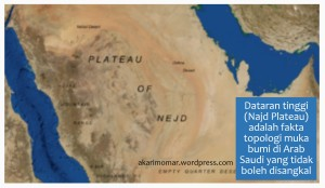 Najd plateau1
