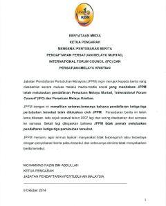ROS- IFC-Persatuan murtad-10Okt2014a