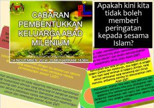 KhutbahJAKIM-keluarga-14Nov2014