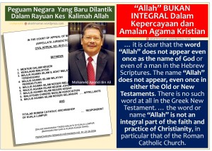 AG-ApandiAli-AllahNotIntegralChristianFaith
