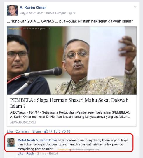 blogger upahan1