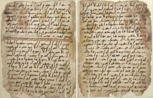 Quran fragment-goatskin