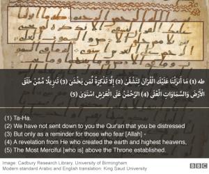 Quran fragment-surah TaHa