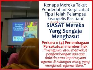 seminar ancaman - perkara 11-4 PP
