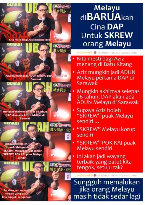 AzizBarua-CinaDAP-Sarawak