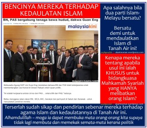 DAP benci usul Akta355