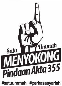 A355-1ummah