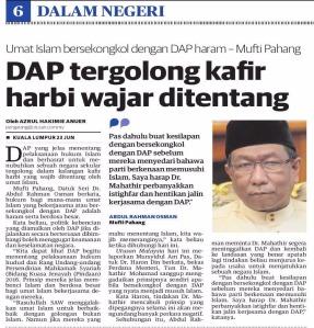 UM-Mufti Pahang-DAPkafirharbi-24Jun2016