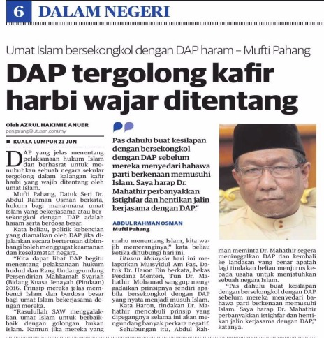 Image result for DAP KAFIR HARBI
