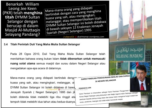 WilliamLeaon-MasjidSelayangPandang