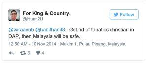 huan2u-fanatics DAP