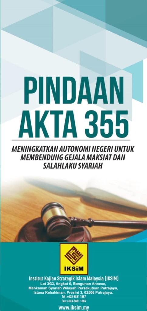 PindaanA355-flyer-1