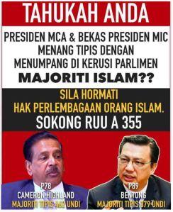 RUU355-presiden MCA-MIC menangtipis PRU13