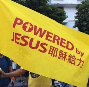 bersih-jesuspowered