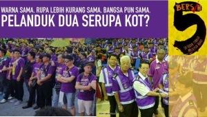 bersih-tentera-purple-dap
