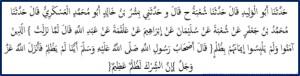 hadith-nuzul-luqman31ananaam82