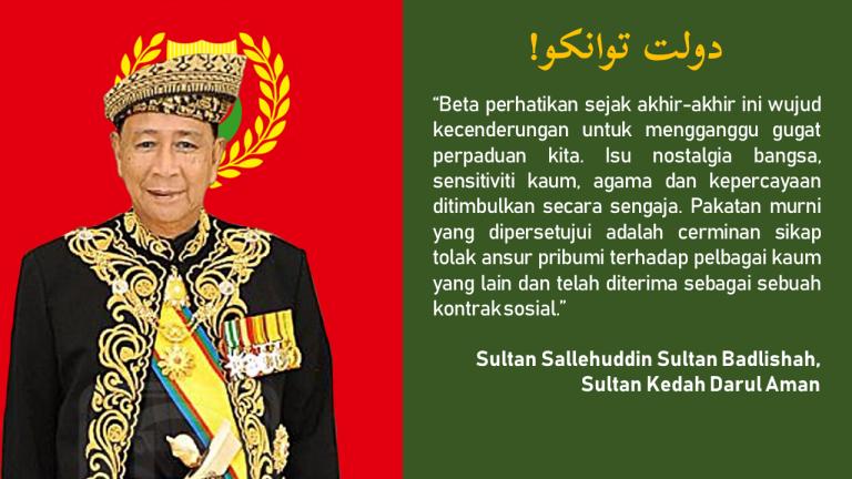 Sultan Sallehuddin Kedah - sensitiviti kaum, agama dan kepercayaan ditimbulkan secara sengaja